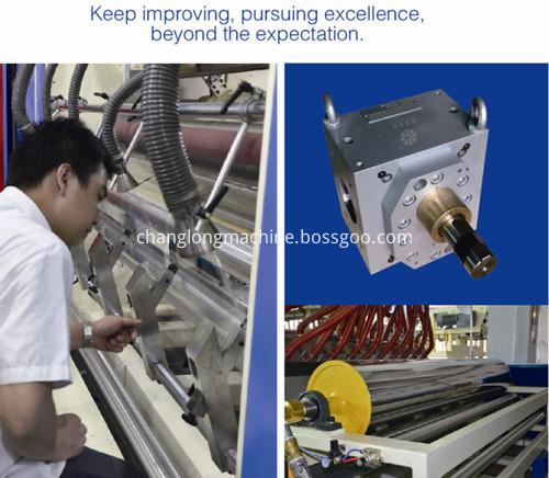 PE cling film machine