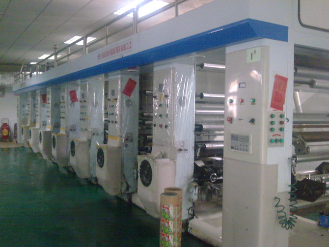 Rong Yi Plastic Packing Company