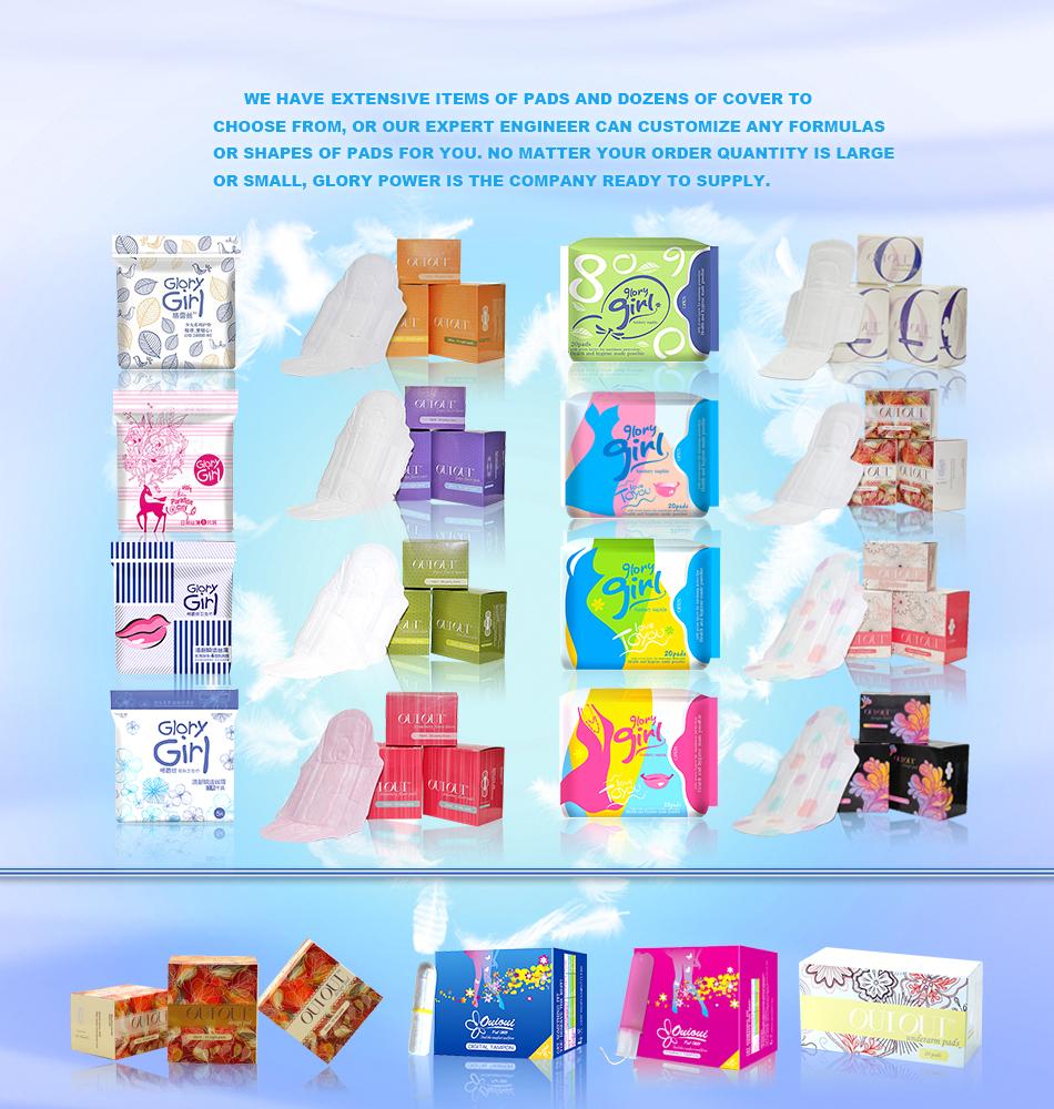 sanitary pad collection