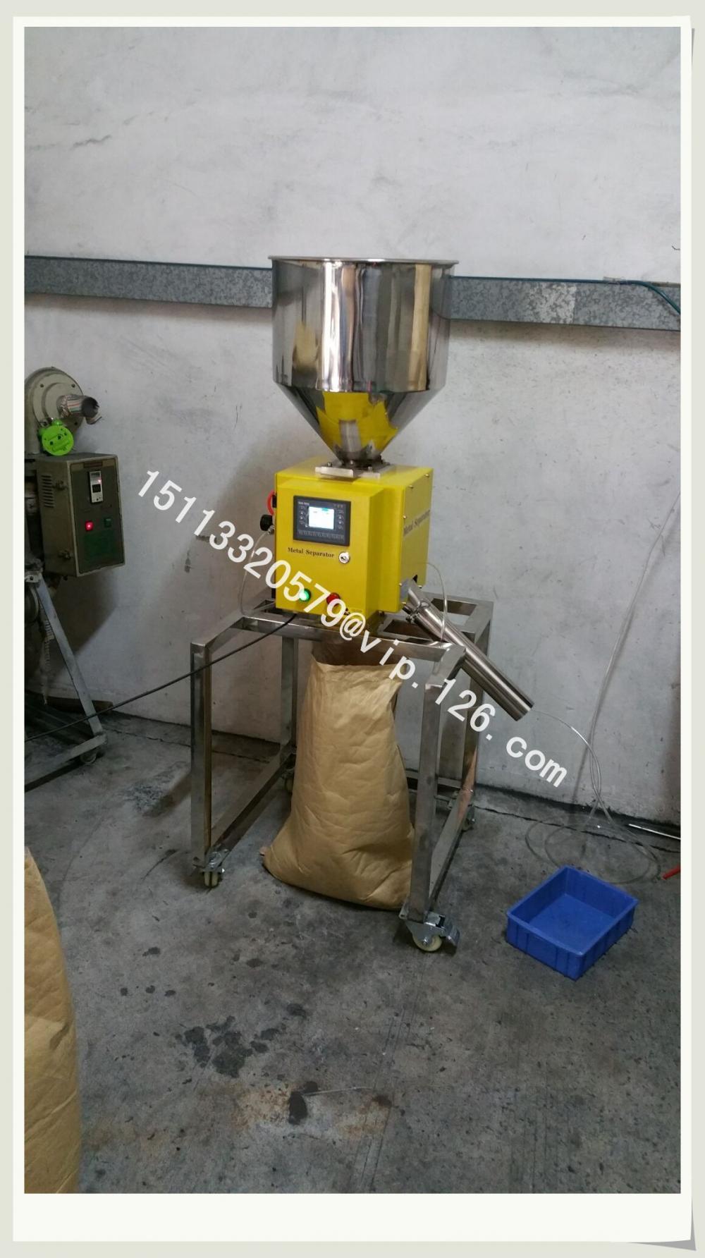 Metal Detecting Separator 2b