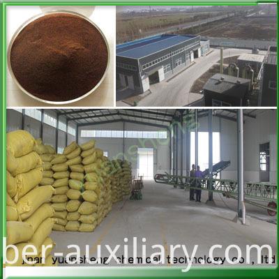 Sodium Lignosulfonate (SLS) -Concrete Admixture-Yuansheng Chemical