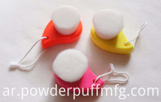 Plastic Handle Synthetic Face Cleansing Brush