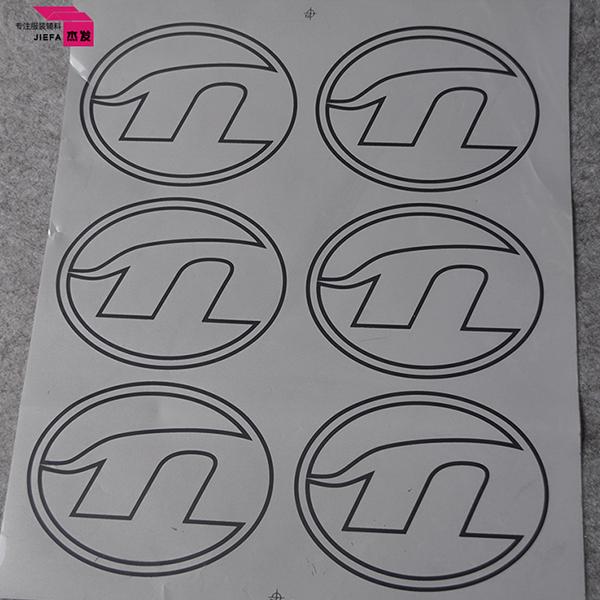 Kids Clothing Iron on Label Shining Heat Transfer Label