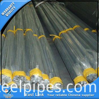 300 Series Stainless Steel Seamless Tube