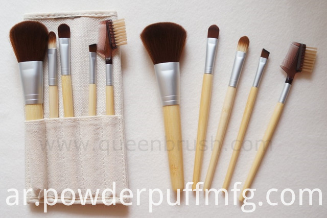 Wholesale 5PCS Portable Cosmetic Brush Set with Woven Bag