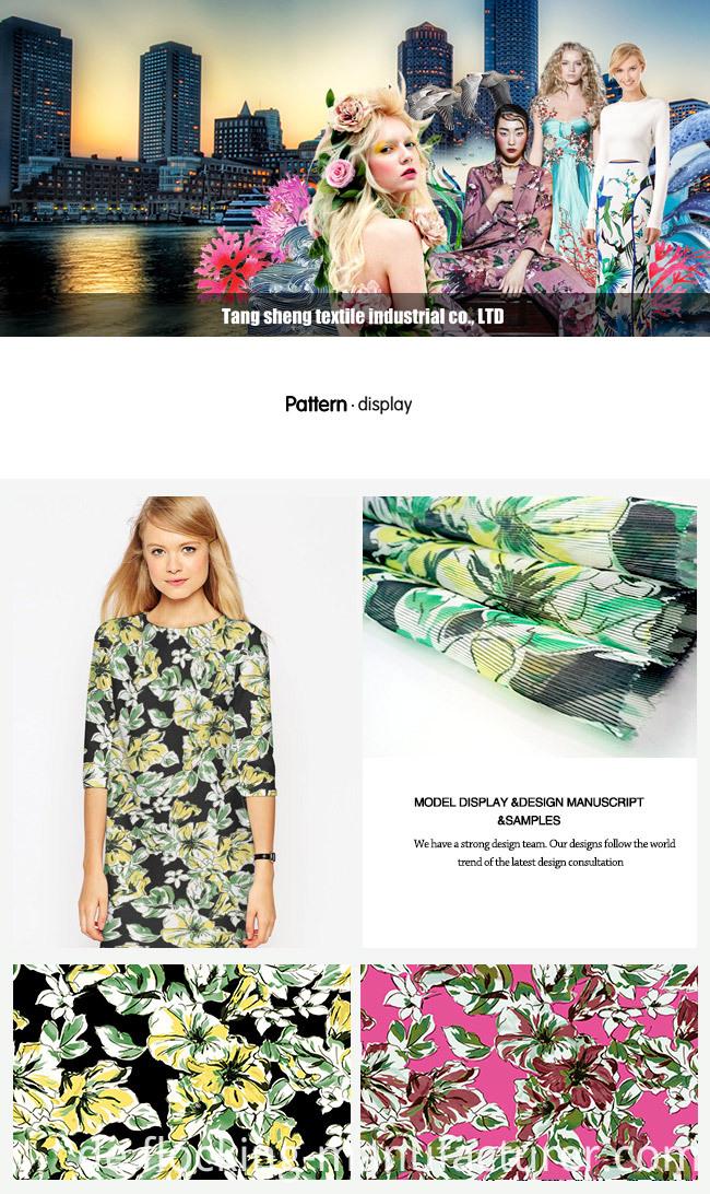 Watercolor Flower Design Printed Stripe Organza Garment Fabric