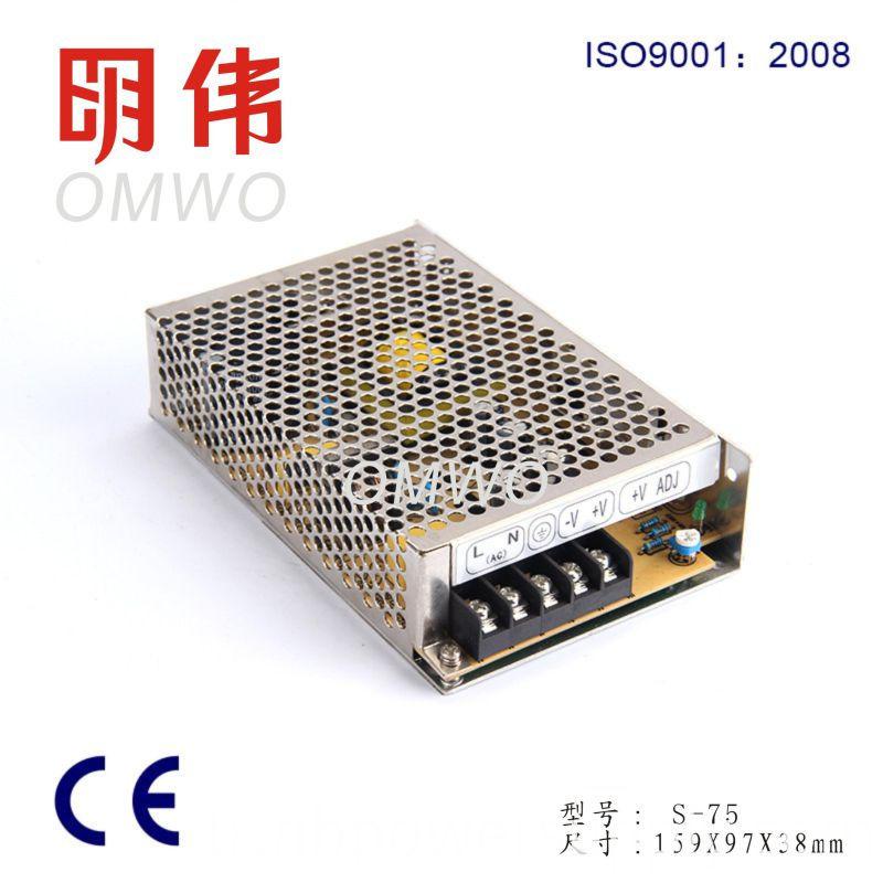 48V 2AMP AC DC S-100-5 12 24 48V Switching Power Supply