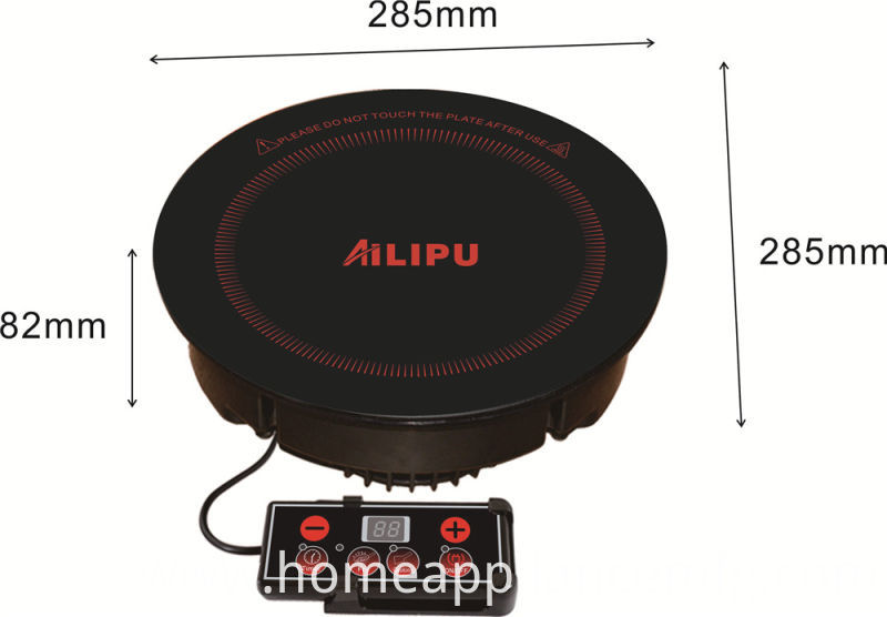 Built-in Round Small Size Mini Induction Cooker Model SM-H201