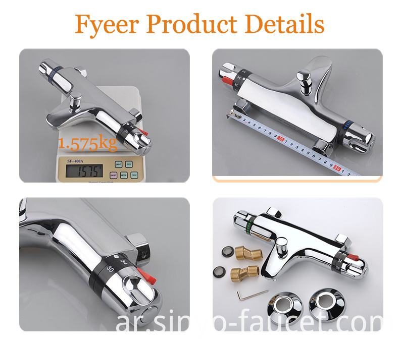 Fyeer High Quality in-Wall Bath Shower Thermostatic Faucet with Diverter