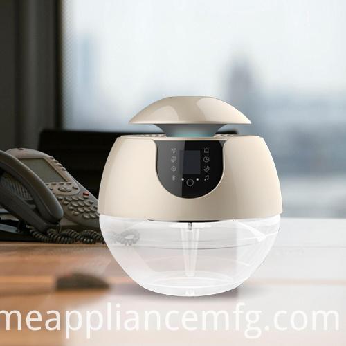 Blurtooth Air Purifier Aromatic Freshener APP for Home