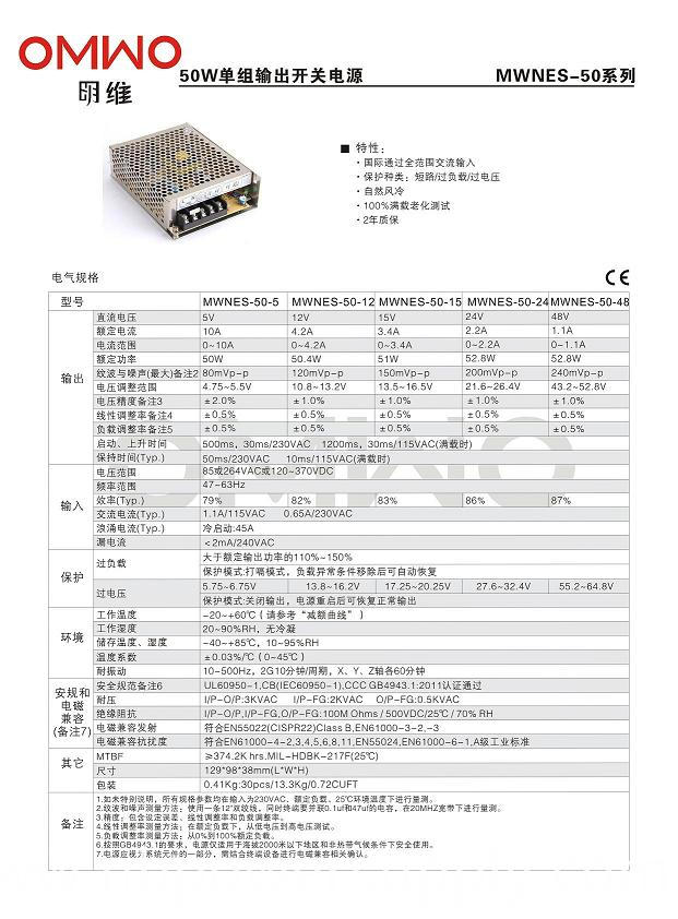 Universal Regulated Switching Power Supply Nes-35-48