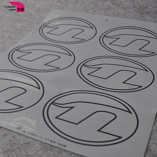 Clothing Heat Transfer Labels Hot Adhisive on Garments