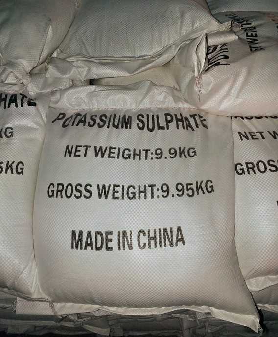 100% Water Solubel Sulfate of Potash
