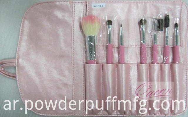 Wholesale Pink Cosmetic Tools 7PCS Makeup Brush Set