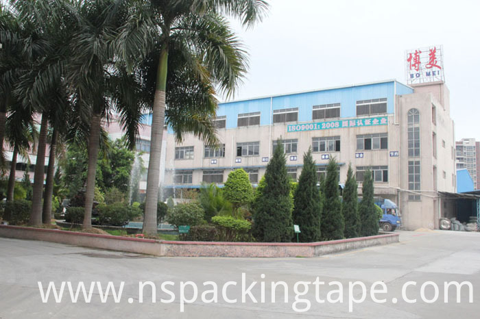 Packing Tape Make in China 2014