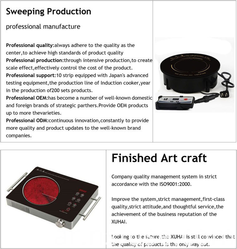 Xuhai High Quality Press Button Induction Stove
