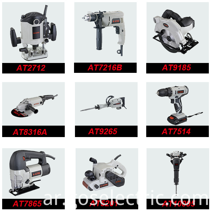 65mm Best Cheap Power Tools Electric Jig Saws (AT7865)