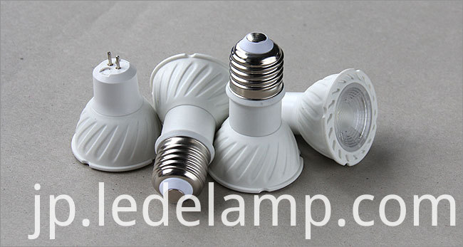 Creative Similar COB Chip Gu5.3 5W Warm White LED Spotlight
