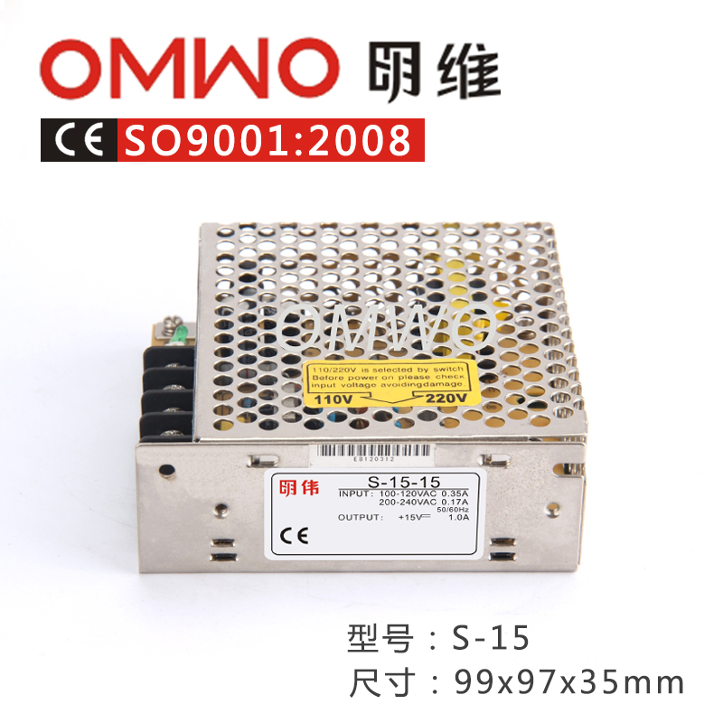 LED Driver 3A 5V 15W S-15 Switching Power Supply