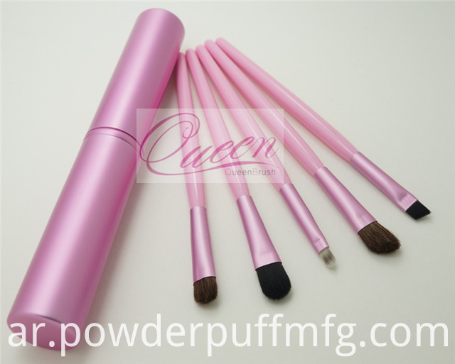 2015 New Style 5PCS Pink Eyeshadow Makeup Brush Set