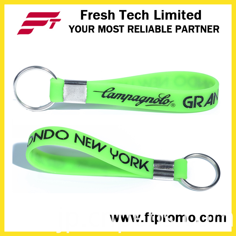 OEM Promotional Printed Silicone Wristband Keyring with Your Logo