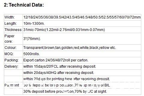 Brown BOPP Adhesive Packing Tape