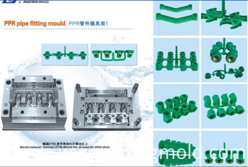 PPR 40mm Coupler Mould