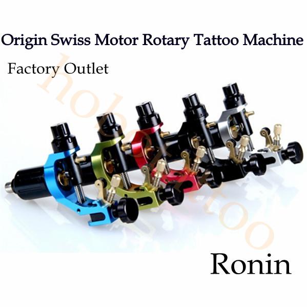 Original High Quality Swiss Motor Hummingbird Rotary Tattoo Machine