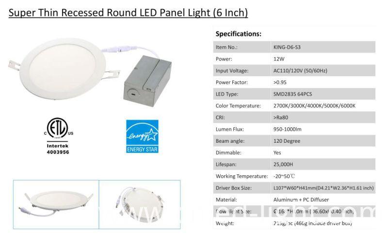 8W 1000lm 6 Inchround Flat LED Panel