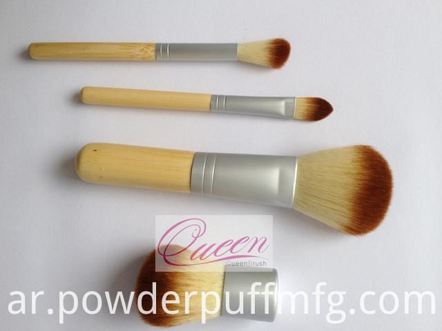 Bamboo Kabuki Brush 4PCS Makeup Brush Set with Bag