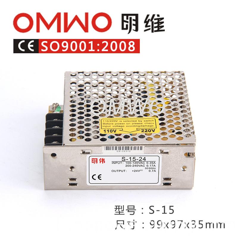 Wxe-15s-15 Single Switching Power Supply