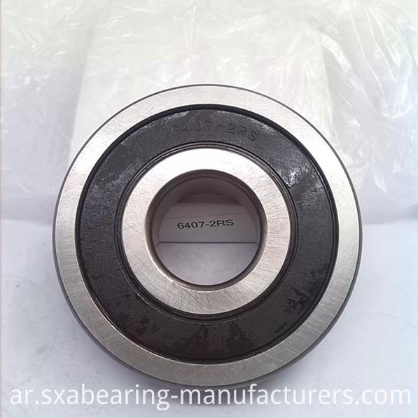 6407 Deep Groove Ball Bearing