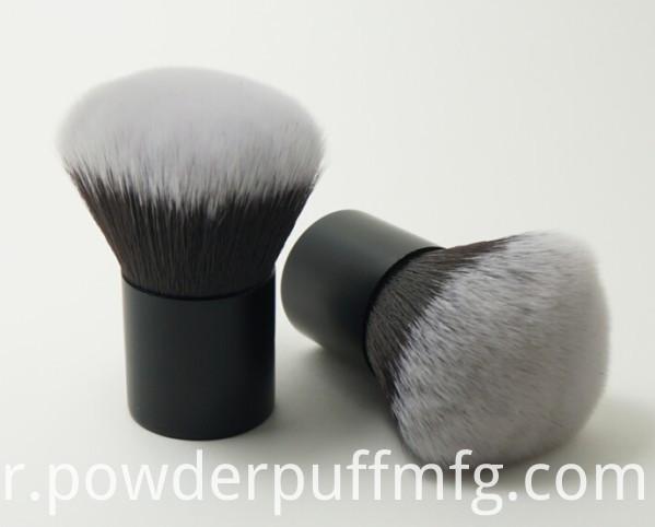 White Tip Synthetic Hair Kabuki Brush