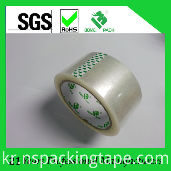 Customized Good Quality Packaging Tape, BOPP Tape, Adhesive Tape