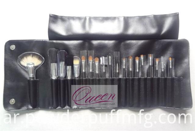 18PCS Natural Hair Black Leather Case Professional Makeup Brush Set