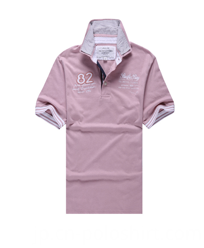 High Quality Striped Short Sleeves Double Collar Polo Shirt
