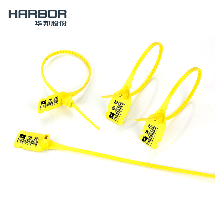 High Quality Plastic Seal Straps