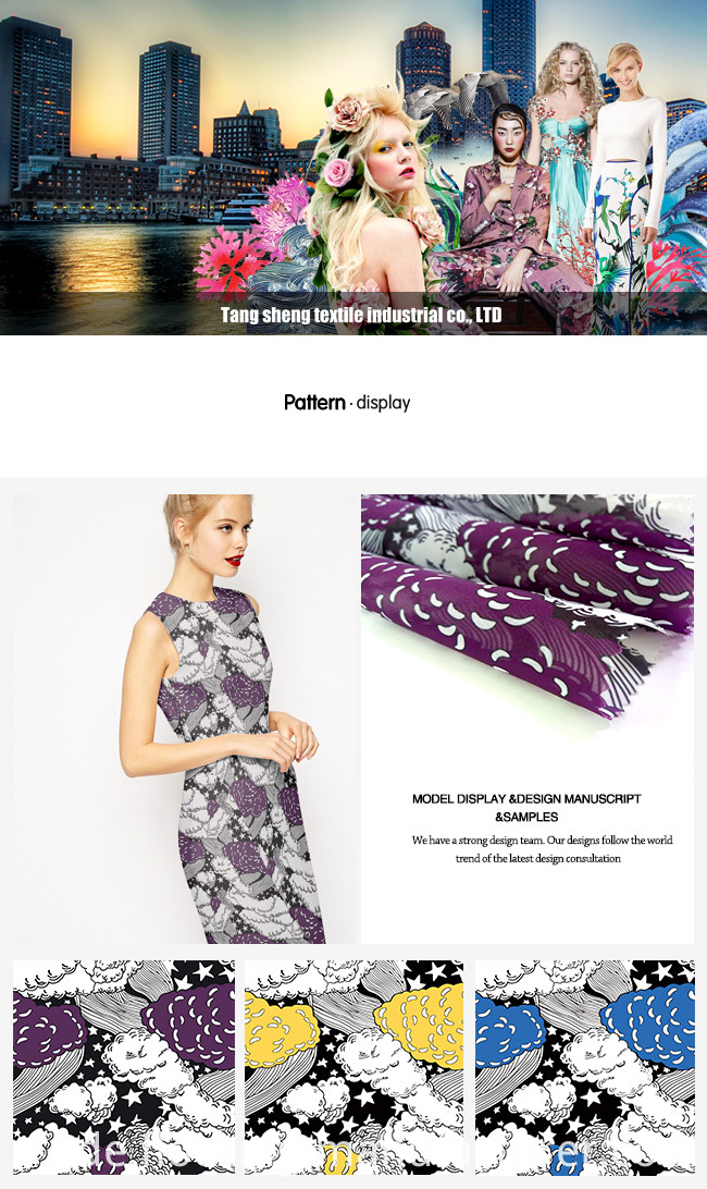 Striped Organza Printed Garment Fabric